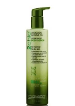 2chic_Ultra moist body lotion